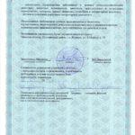 license 4