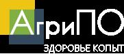 """ООО """"АгриПО"""""""