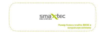 smaXtec BASIC