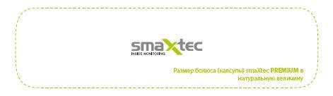 smaxtec premium 2