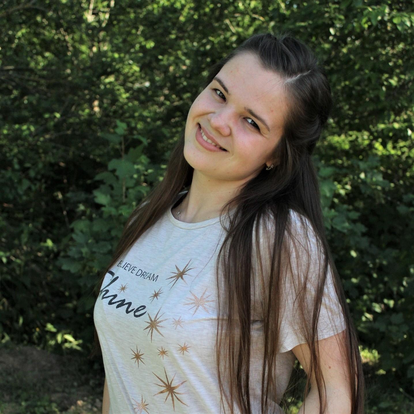 Анастасия Кардаш