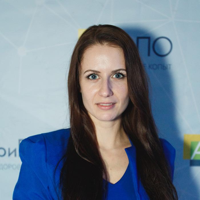 Анастасия Катайкина